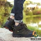 戶外高幫登山鞋男女冬季雪地靴加絨保暖棉鞋防滑旅游徒步鞋【創世紀生活館】