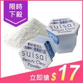 Kanebo佳麗寶 suisai酵素洗顏粉(藍)0.4g (單顆)【小三美日】原價$19