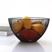 北歐創意家居鐵藝水果零食客廳家用桌面收納籃現代簡約水果盤