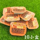 雞塊沾醬憶霖酸甜醬 糖醋醬 全素食可 (20克*10盒)【歐必買】