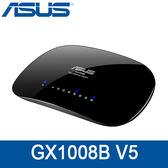 ASUS 華碩 GX1008B 8-Port 10/100Mbps 桌上型交換器 HUB ( GX-1008B V5 )
