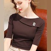 字母中袖T恤素色一字肩五分袖上衣(三色S-2XL可選)/設計家 T1Q1268