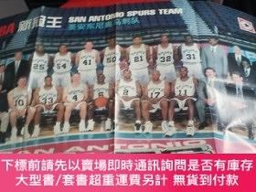 二手書博民逛書店籃球海報:NBA罕見新冠王聖安東尼奧馬刺隊(此海報寬71厘米,高51厘米;畫面