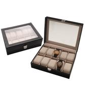【狐狸跑跑】10入pu手錶包裝盒 絨布手表包裝禮品盒 10格皮革手錶收納盒 sp03001