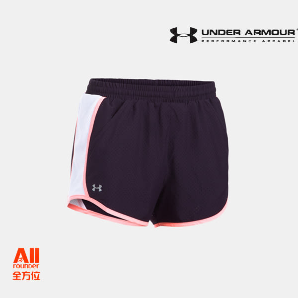 【Under Armour 安德瑪】女子UA Fly-By跑步短褲-深紫(1297127171)全方位跑步概念館