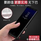 三星note8背夾電池note9超薄S8無線充電寶S9專用s10手機殼式沖器S8  聖誕節全館免運