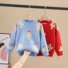 女童毛衣毛衣2020春秋新款中小男童套頭洋氣針織衫長袖上衣 小山好物