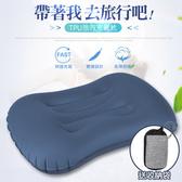 升級版超輕量 TPU旅行充氣枕頭 腰枕 靠枕 旅行枕墨藍