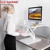 Loctek樂歌升降桌M3筆記本電腦臺式桌站立式辦公桌移動書桌工作臺