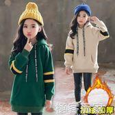 女童衛衣新款秋裝洋氣女大童秋冬裝加絨加厚兒童中長款上衣潮 極客玩家