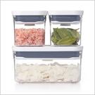 《不囉唆》OXO POP按壓保鮮盒輕巧三件組(不挑色/款) 收納 廚房用品【A431107】