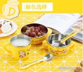 兒童卡通餐具不銹鋼帶蓋防摔防燙寶寶輔食碗叉勺套裝  凱斯頓數位3C