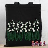 刺繡帆布袋材料包 森女系花卉絲帶繡孕期手工制作手提包 BF14843【花貓女王】