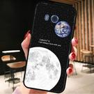 [U11 硬殼] HTC u11 U-3u u3u 手機殼 外殼 月球地球