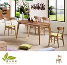 餐椅 光合作用。簡約造型餐椅【YKS】擇木深耕