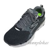 SKECHERS (男) GORUN MAXROAD 3 ULTRA 輕量 慢跑鞋 運動鞋-55208BKGY 灰[陽光樂活]
