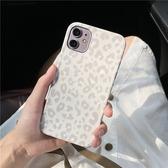 iPhone12 蘋果手機殼 可掛繩 冷淡風灰白豹紋 矽膠軟殼 iX/i8/i7/SE