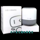 【人工智能音箱】小度音箱 小度智慧AI語音聲控音箱 音響喇叭【台中星光電玩】