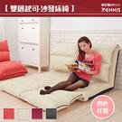【班尼斯國際名床】‧超大尺寸‧雙層起司Cheese漢堡〈雙人睡〉沙發床椅-原廠公司貨