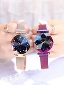 手錶女 手錶女星空正韓簡約時尚防水抖音同款手錶 雙11下殺8折