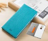 華碩ZenFone Max M1 ZB555KL 側翻布紋手機皮套 隱藏磁扣手機殼 透明軟內殼 手機套 支架保護套