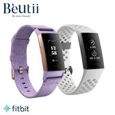 Fitbit Charge 3 智慧運動手環 特別版 公司貨 一卡通支付 睡眠監測 步數紀錄