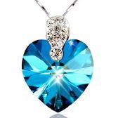 925純銀項鍊-海洋寶石華麗流行百搭女藍水晶墜飾銀飾73v3【巴黎精品】