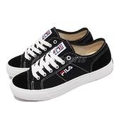 Fila 休閒鞋 C318V 黑 白 帆布鞋 女鞋 基本款 韓系 麂皮設計【ACS】 5C318V001