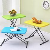 折疊書桌 便攜式小桌子兒童學習戶外可降家用簡約餐桌書桌LJ8228『miss洛羽』
