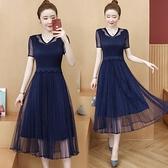 洋裝中大尺碼 適合胖人的裙子洋氣甜美大碼女裝2021新款夏裝法式中長款V領百褶裙子