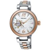SEIKO 精工錶 LUKIA 璀璨甜美 藍寶石水晶鏡面 機械錶 SSA814J1 熱賣中!