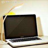 USB小夜燈LED臺燈電腦鍵盤usp接口強光隨身便攜燈充電寶小燈 父親節好康下殺