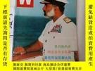 二手書博民逛書店罕見世界知識畫報1992 10一本,要發票加六點稅Y347616 出版2000