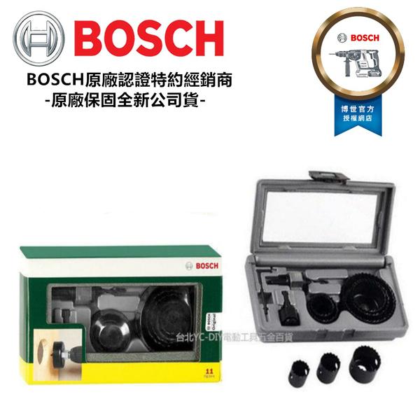 【台北益昌】德國 BOSCH 11件式圓穴鋸 圓穴鑽 (可鑽深度23mm) 木工 塑料 挖孔到68mm