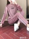 運動套裝 金絲絨運動套裝女秋冬新款韓版加絨加厚休閒寬鬆衛衣兩件套潮 韓菲兒