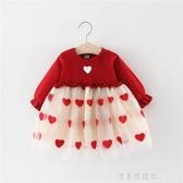 女寶寶洋氣裙子0-1一3歲嬰兒童秋裝公主裙春秋2020女童長袖佯裝 漾美眉韓衣
