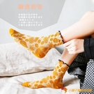 復古花邊襪子女秋冬純棉中筒襪日系蕾絲翻邊長筒堆堆襪【小獅子】