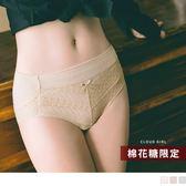 《VB0292》棉花糖限定~蕾絲蝴蝶結中腰內褲 OrangeBear