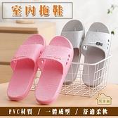 【居美麗】室內拖鞋 防水防滑拖鞋 浴室拖鞋 清新拖鞋
