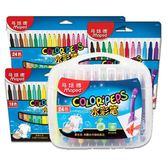 兒童幼兒園彩色筆畫筆可水洗安全無毒小學生嬰寶寶畫畫美術0-1-3歲涂鴉女WD 初語生活館