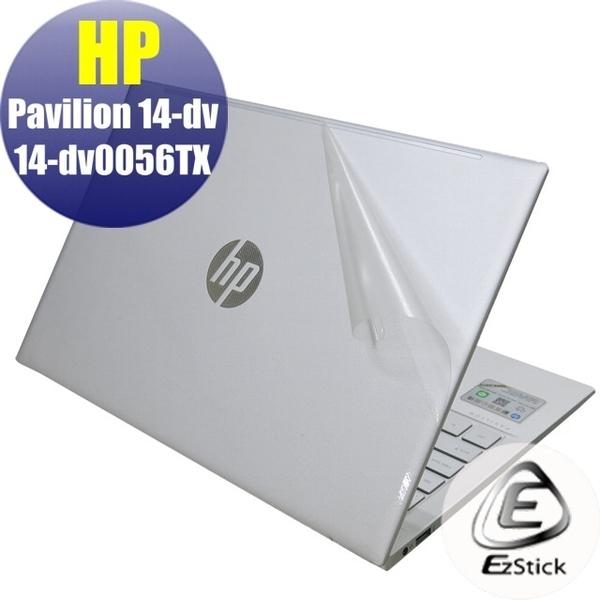 【Ezstick】HP Pavilion 14-dv 14-dv0056TX 二代透氣機身保護貼 DIY 包膜