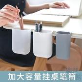 【買一送一】筆筒課桌邊粘貼桌面可掛式筆袋文具收納盒【極簡生活】