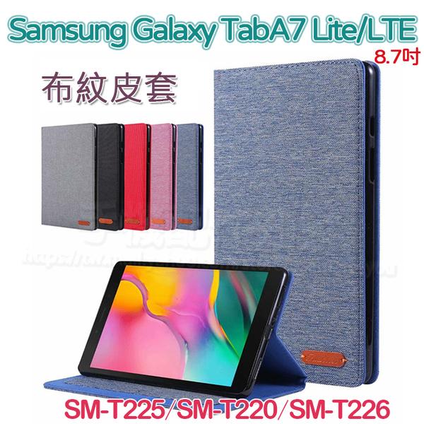 【布紋風格保護套】三星 Samsung Galaxy Tab A7 Lite/LTE 8.7吋 SM-T225/T220 二折側掀皮套/全包覆軟殼/斜立-ZW