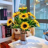 假花向日葵仿真花 干花束絹花裝飾花客廳擺設花藝小擺件 BF10895『男神港灣』