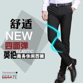褲子男夏季薄款高彈力商務男褲黑色長褲男士休閒褲修身直筒西裝褲 超值價