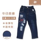 街頭風牛仔褲 長褲[9059-8]RQ POLO 秋冬 童裝 中大童 24-34碼 現貨