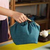 燒水壺布袋加棉加厚旅行便攜茶具包大號