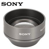 SONY原廠 VCL-2030X 2X 2倍望遠鏡頭 ★出清特價★ (免運 台灣索尼公司貨 ) 30mm 攝影機專用