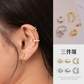 限量現貨◆PUFII-耳骨夾 帥氣金屬質感耳骨夾(三入一組)- 0420 現+預 春【CP20123】