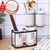 筷籠陶瓷筷子筒簡約創意可掛式置物架廚房瀝水筷子筒收納筷籠台式家用 全館8折
